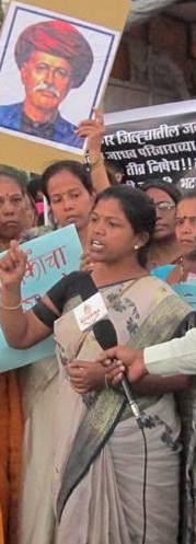 Archana Vaidya Bansode